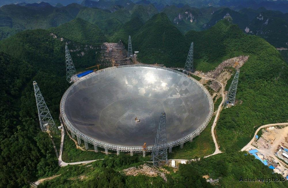fast-radio-telescope-guizhou-june-2016-cd-1